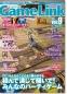 Game Link Vol.9