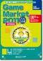 Game Marekt 2011 公式パンフレット